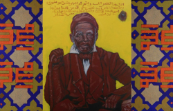 A creative portrait of Omar ibn Said by BABA KENYA