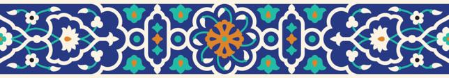 Islamic banner